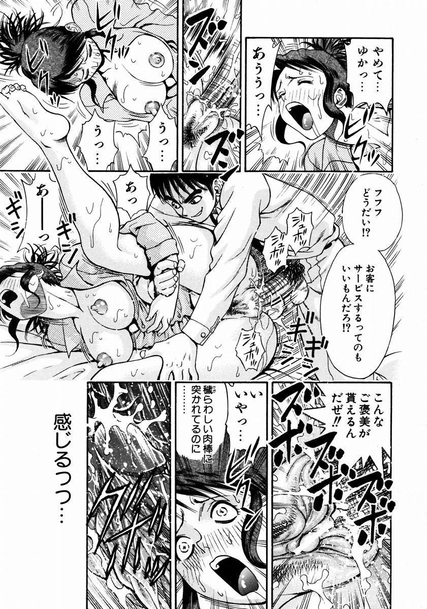 COMIC AUN 2003-12 Vol. 91 281