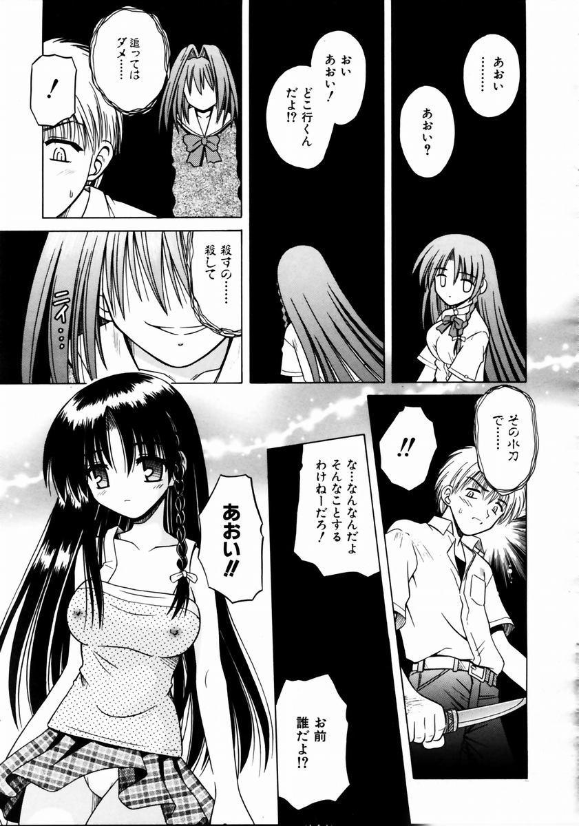 COMIC AUN 2003-12 Vol. 91 28