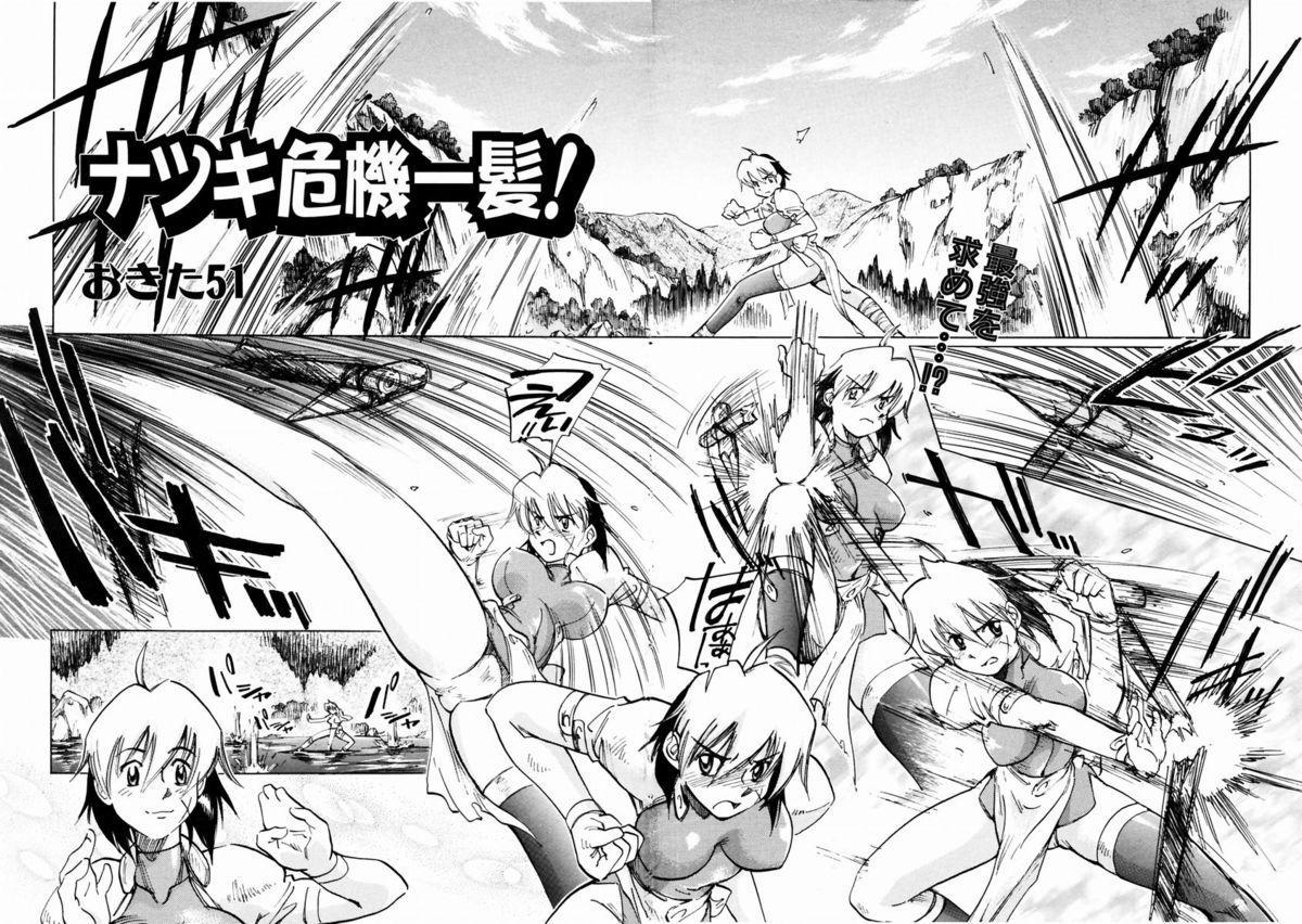 COMIC AUN 2003-12 Vol. 91 310