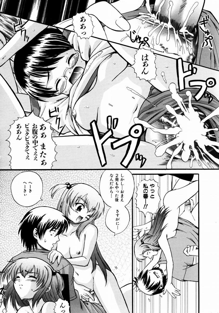 COMIC AUN 2003-12 Vol. 91 373