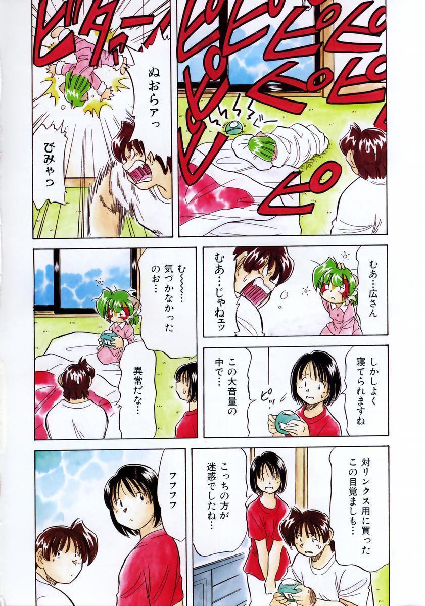 COMIC AUN 2003-12 Vol. 91 382