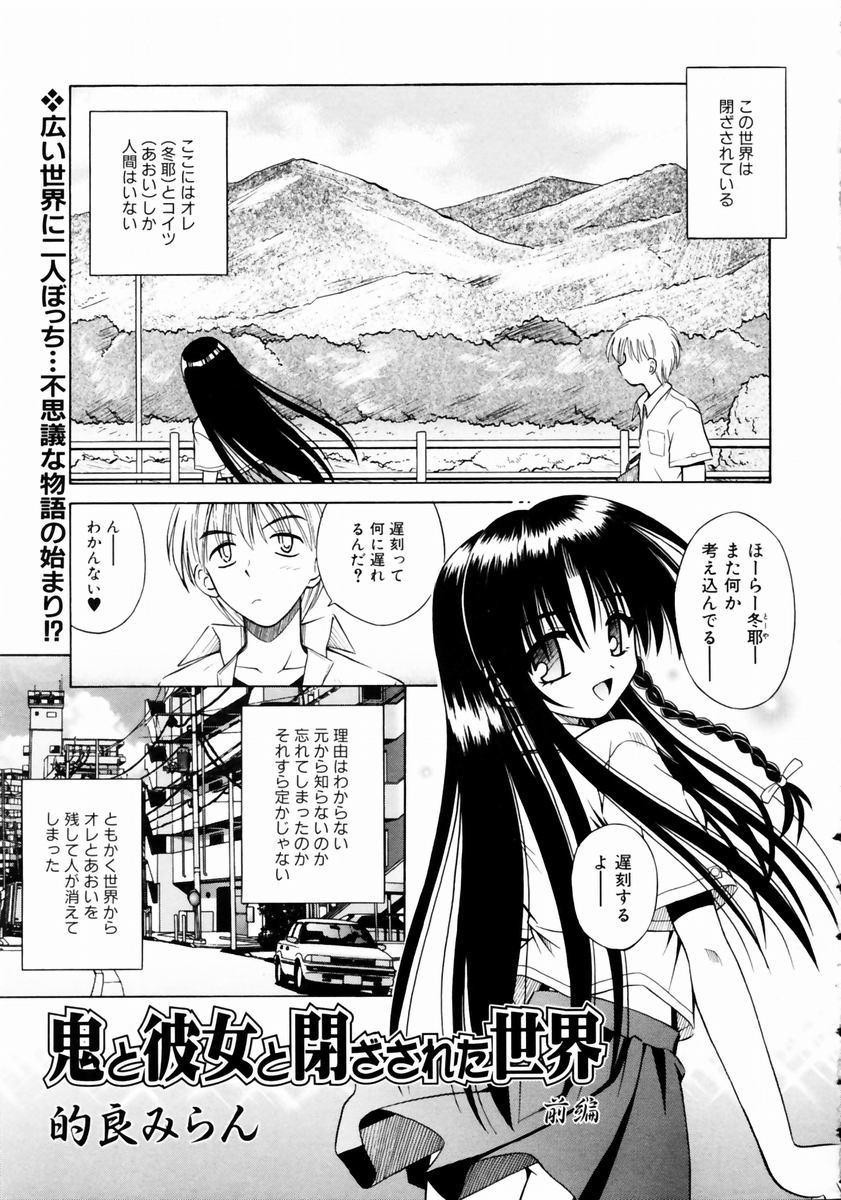 COMIC AUN 2003-12 Vol. 91 8