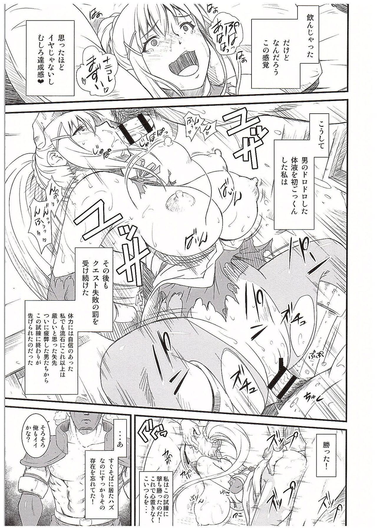 Kono Iyarashii Sei Kishi ni ○○ o! 13