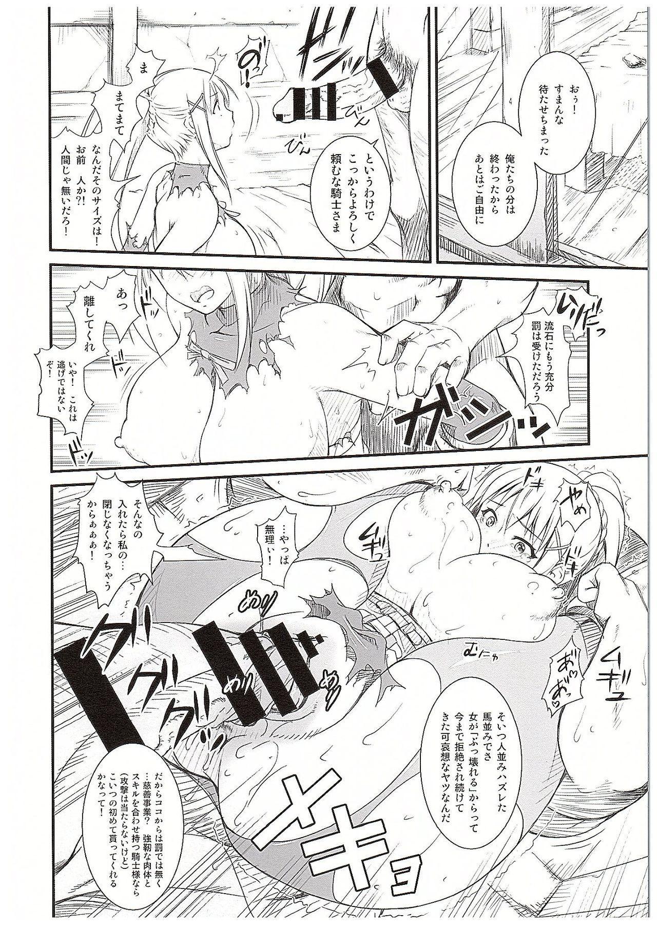 Kono Iyarashii Sei Kishi ni ○○ o! 14