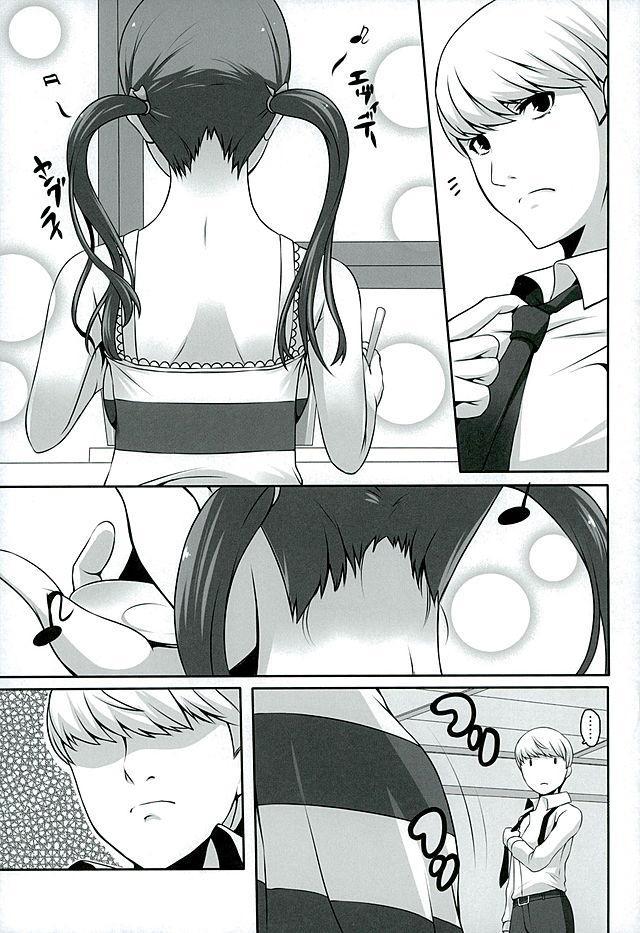 Otona na Nanako 10