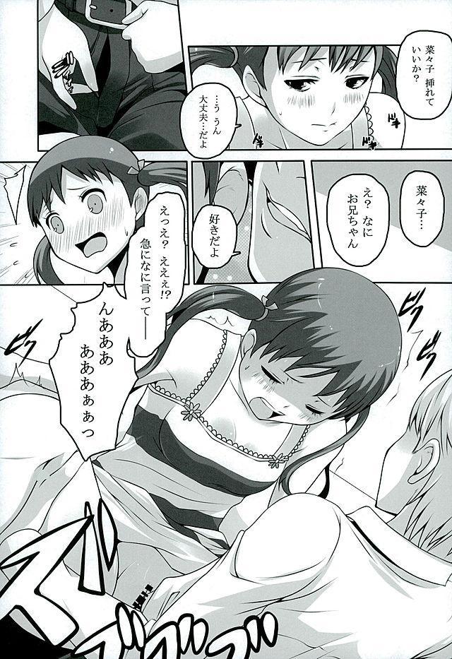 Otona na Nanako 20