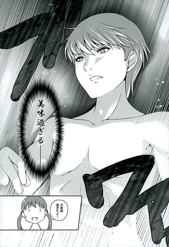 Otona na Nanako 30