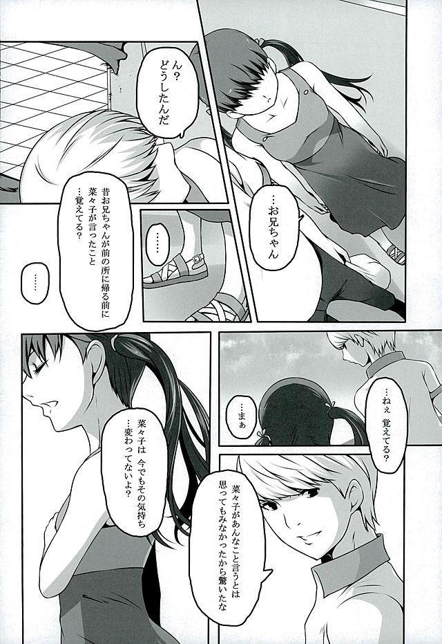 Otona na Nanako 6