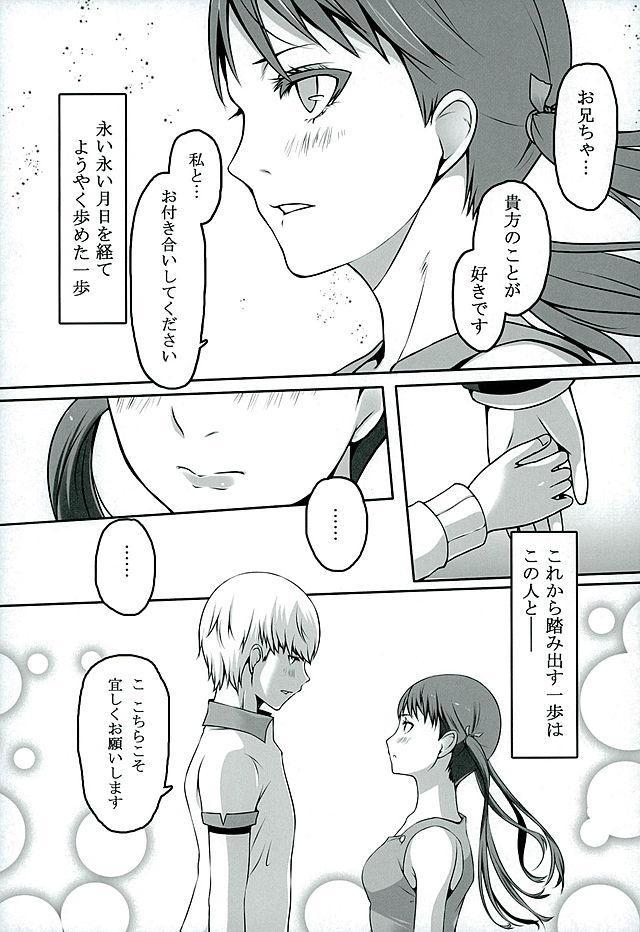 Otona na Nanako 7