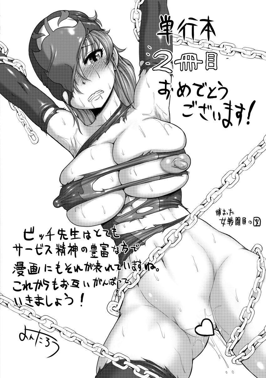 Kumonshiki Kairaku Benjo 199