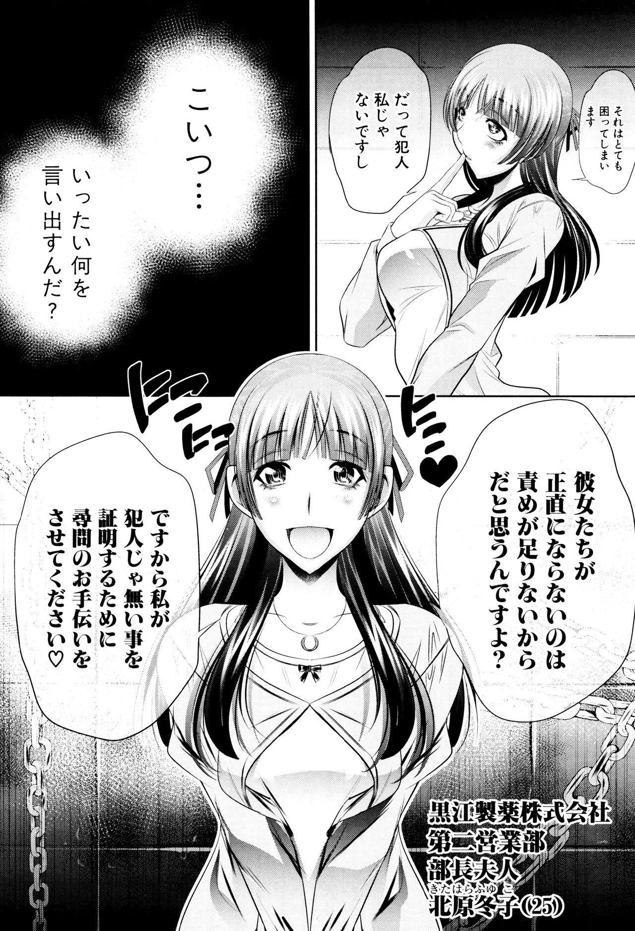 Ryosai Kenbo 100