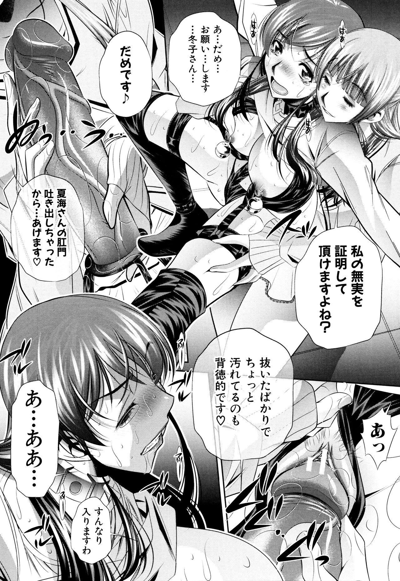 Ryosai Kenbo 107