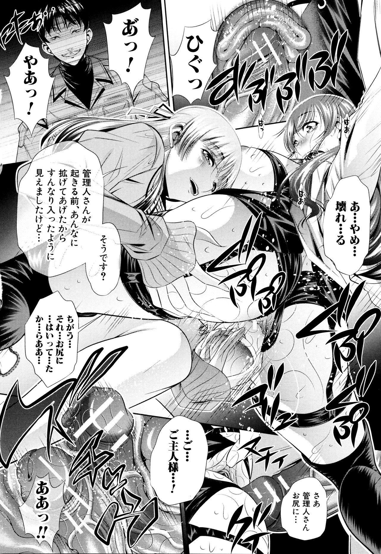 Ryosai Kenbo 108