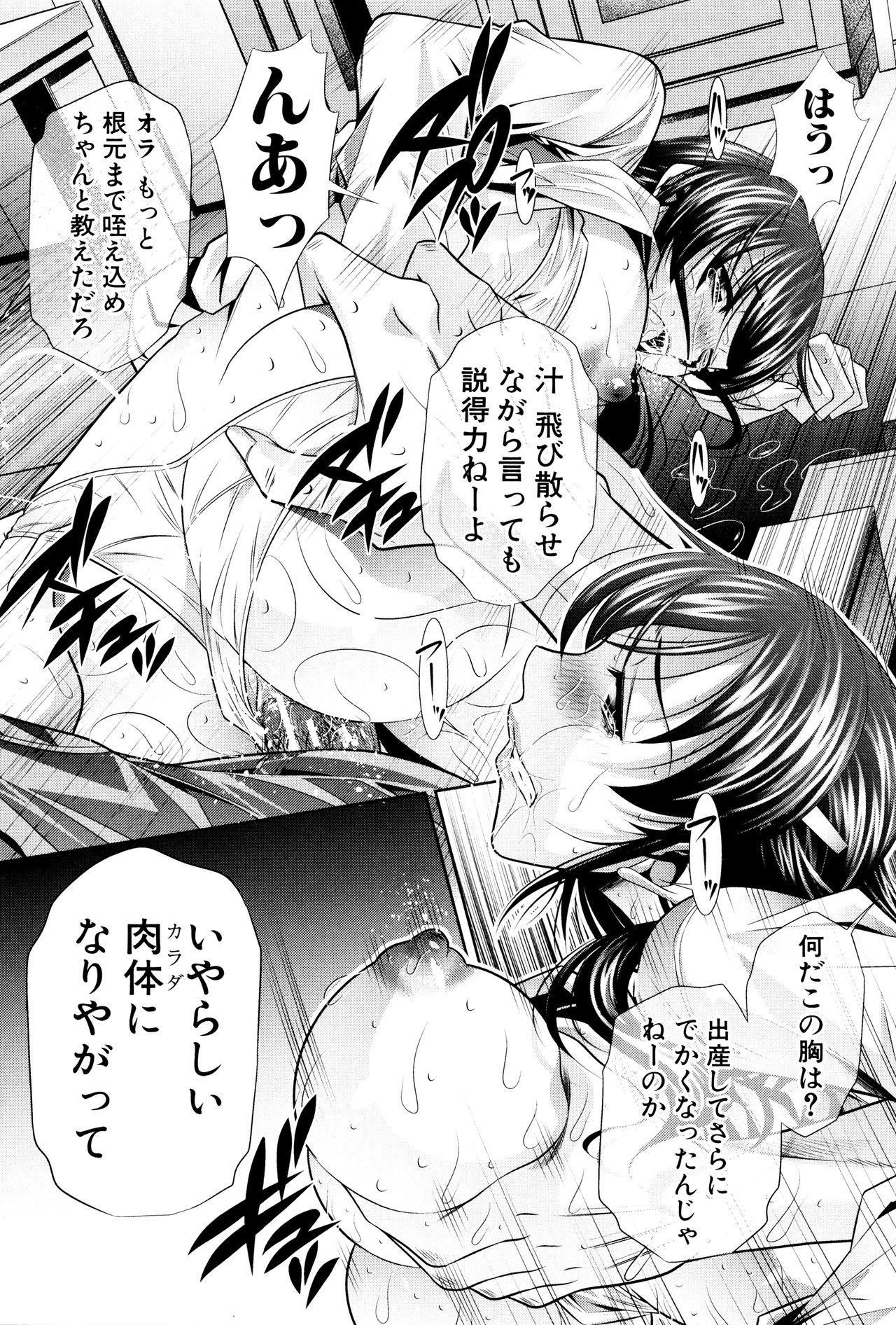 Ryosai Kenbo 10