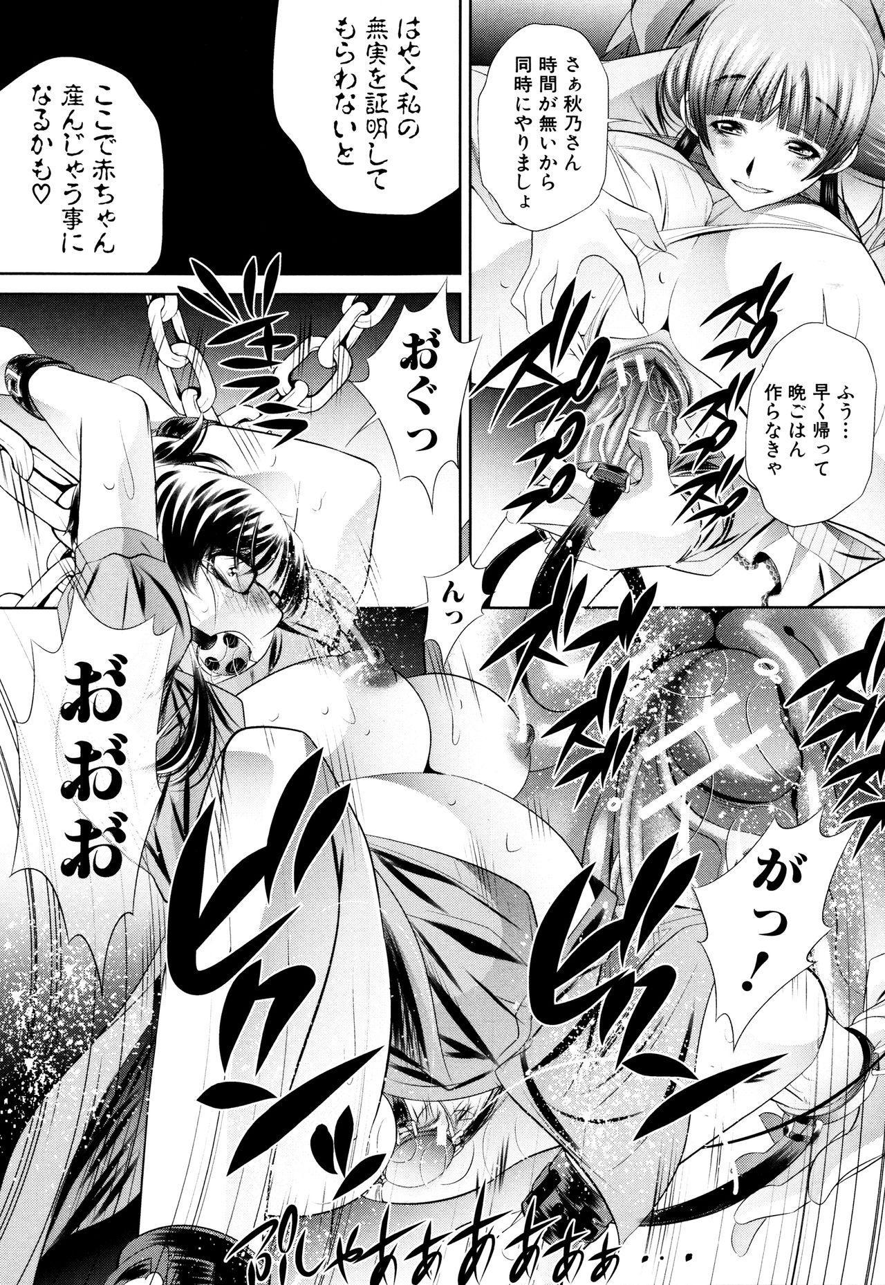 Ryosai Kenbo 111