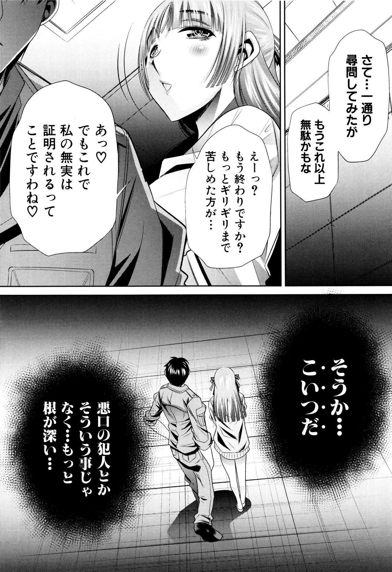Ryosai Kenbo 116