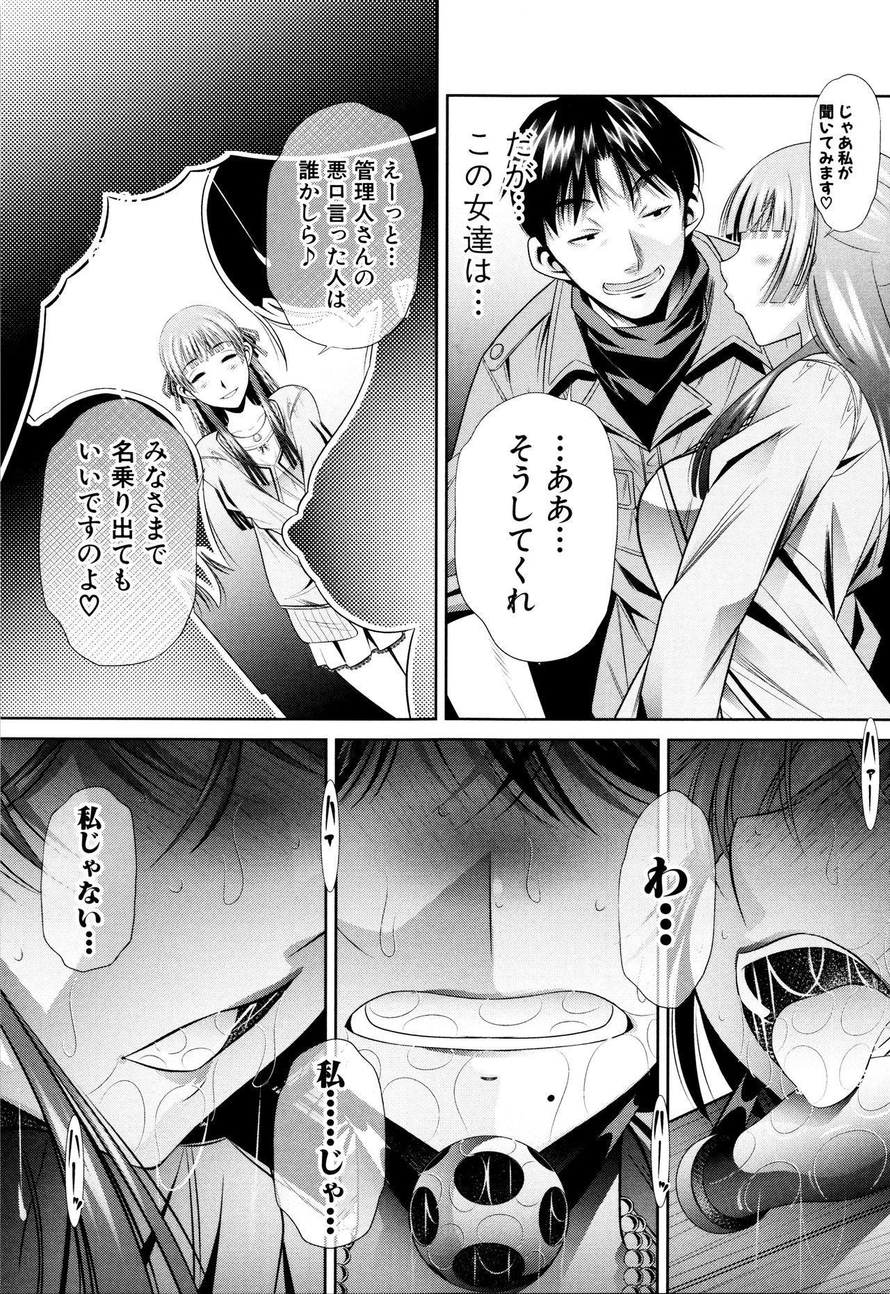 Ryosai Kenbo 117