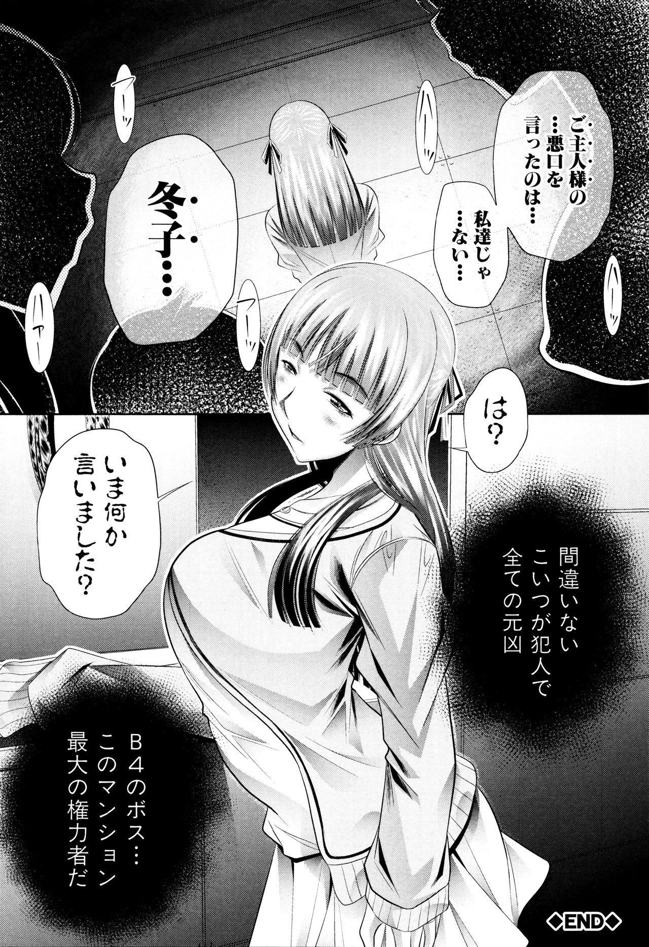 Ryosai Kenbo 118
