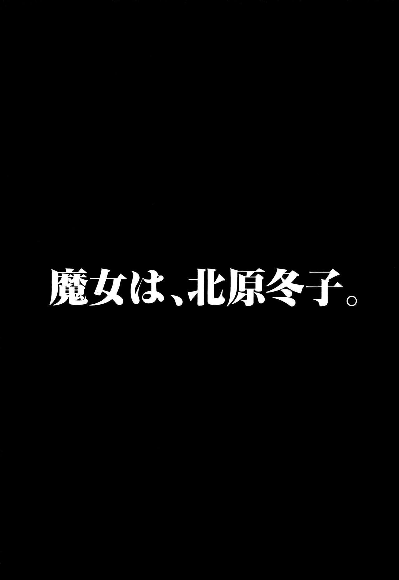 Ryosai Kenbo 119