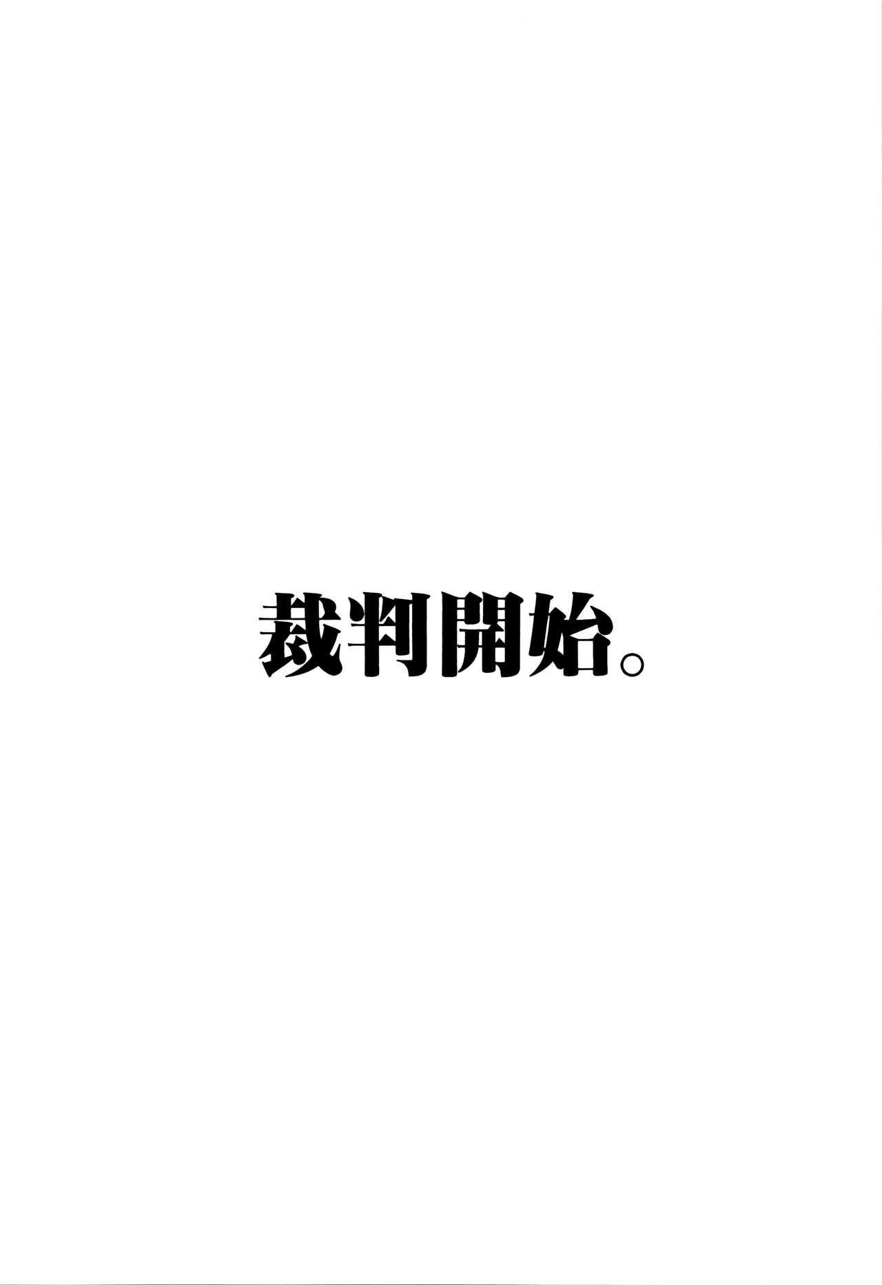 Ryosai Kenbo 120