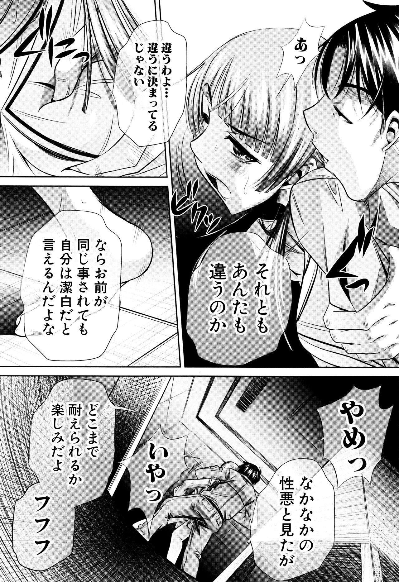 Ryosai Kenbo 122