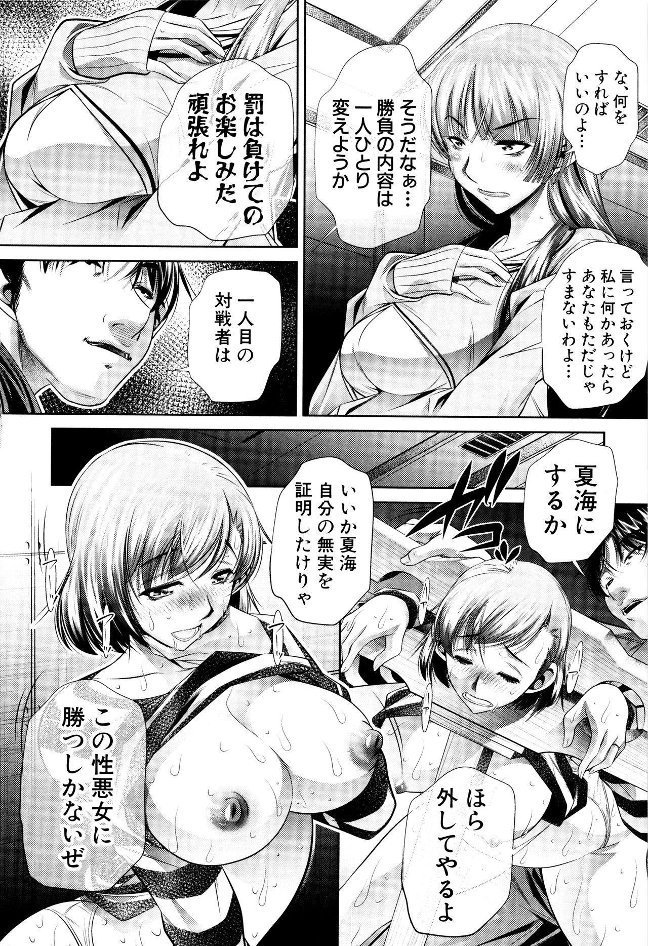 Ryosai Kenbo 126