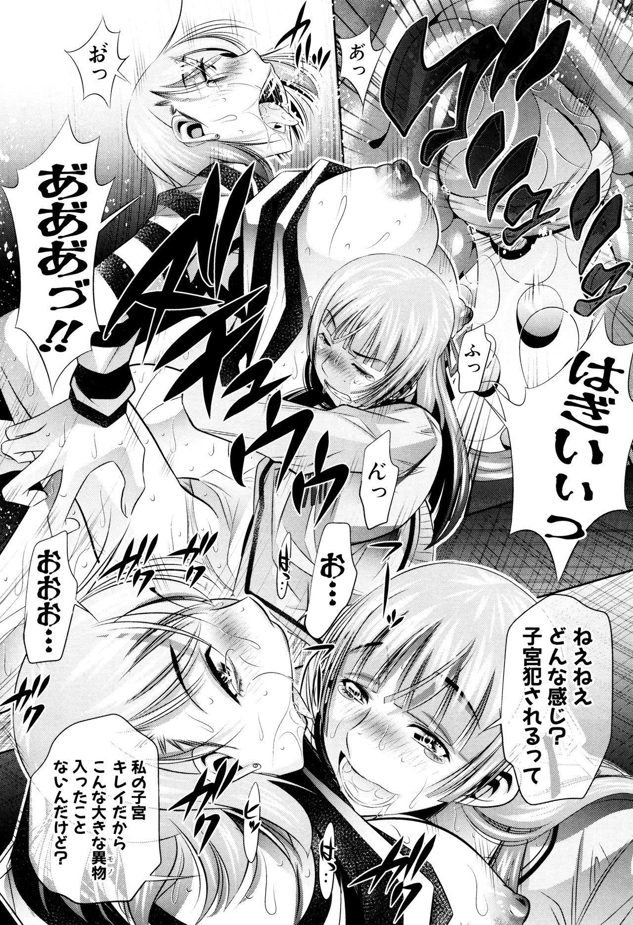 Ryosai Kenbo 135