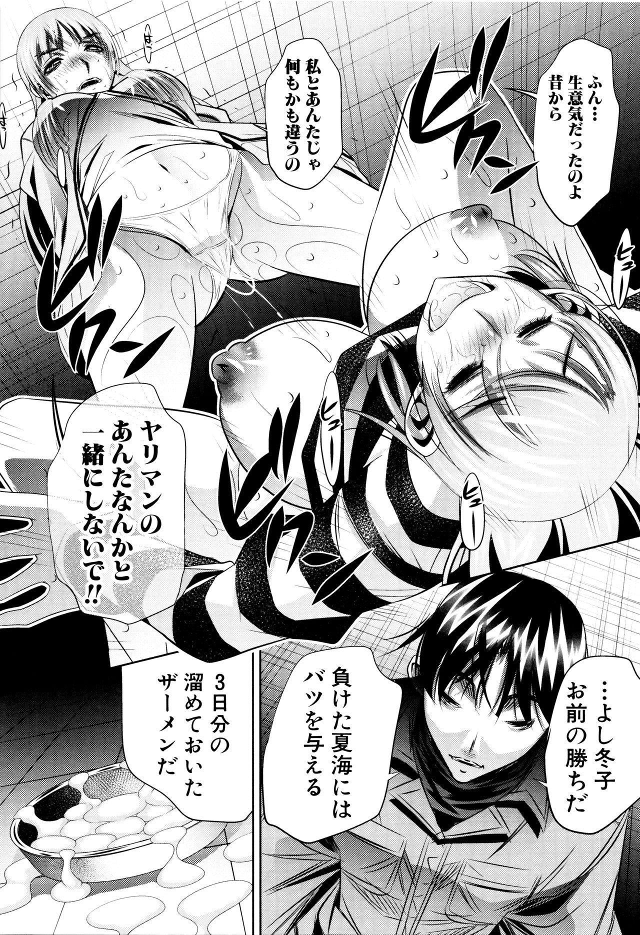 Ryosai Kenbo 137