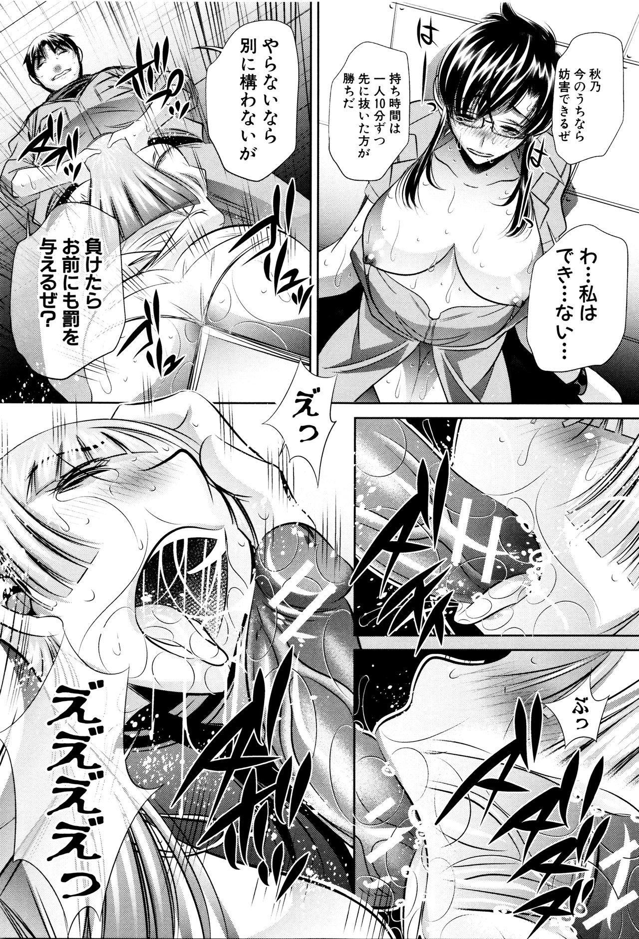 Ryosai Kenbo 141
