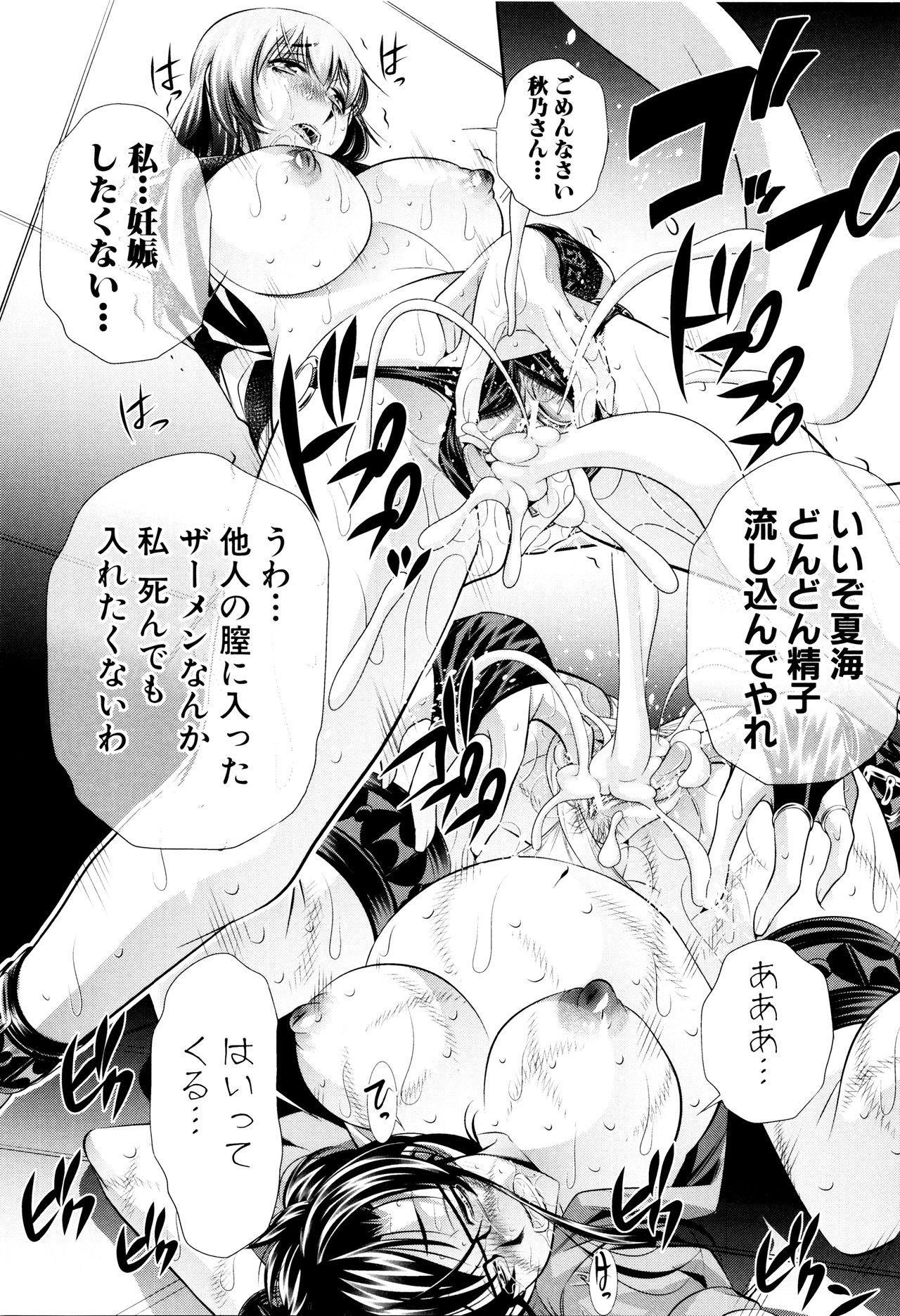 Ryosai Kenbo 154