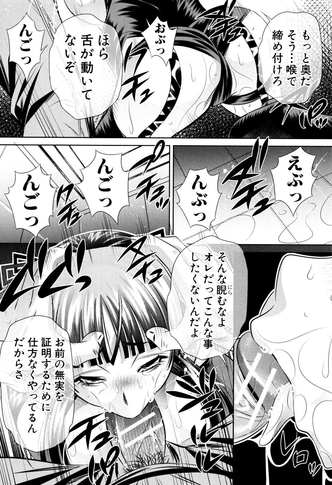 Ryosai Kenbo 160