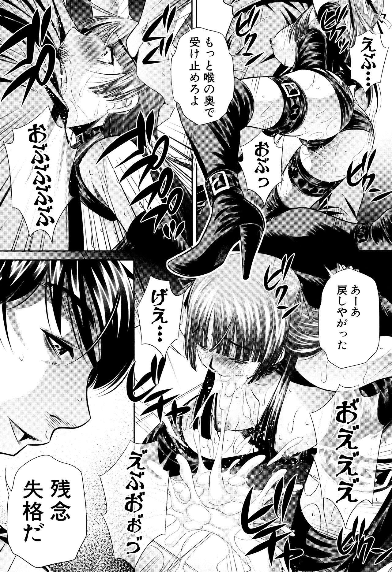 Ryosai Kenbo 162