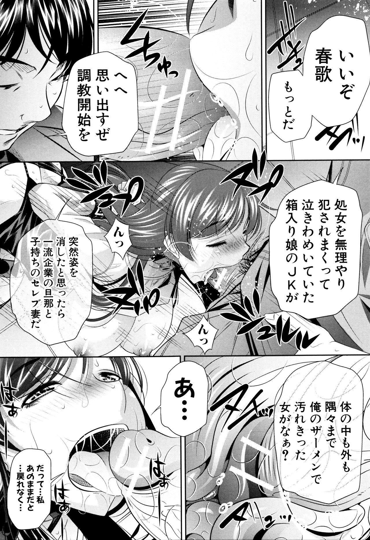 Ryosai Kenbo 165