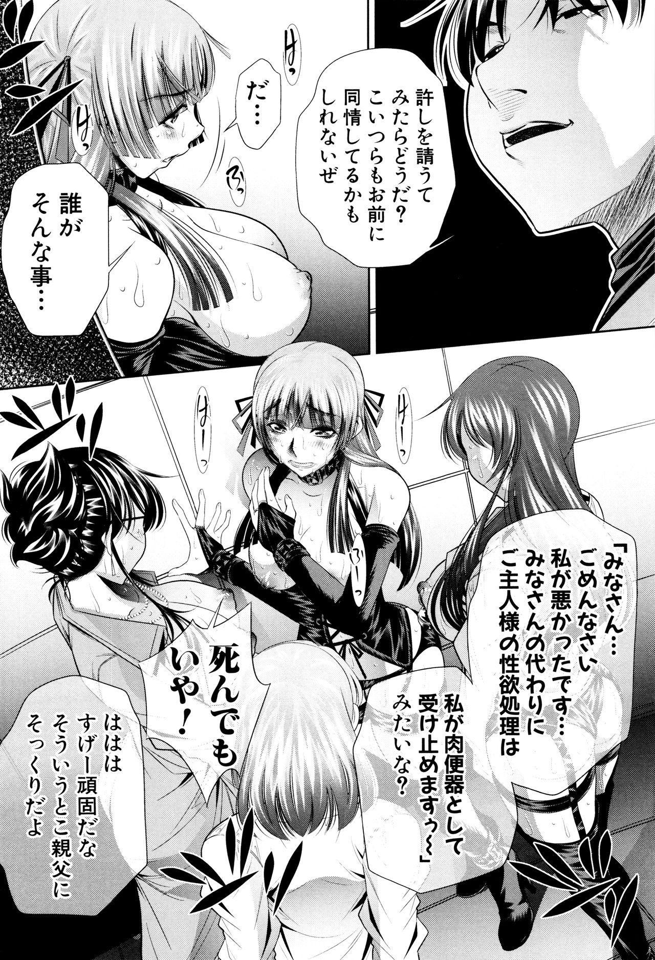 Ryosai Kenbo 176