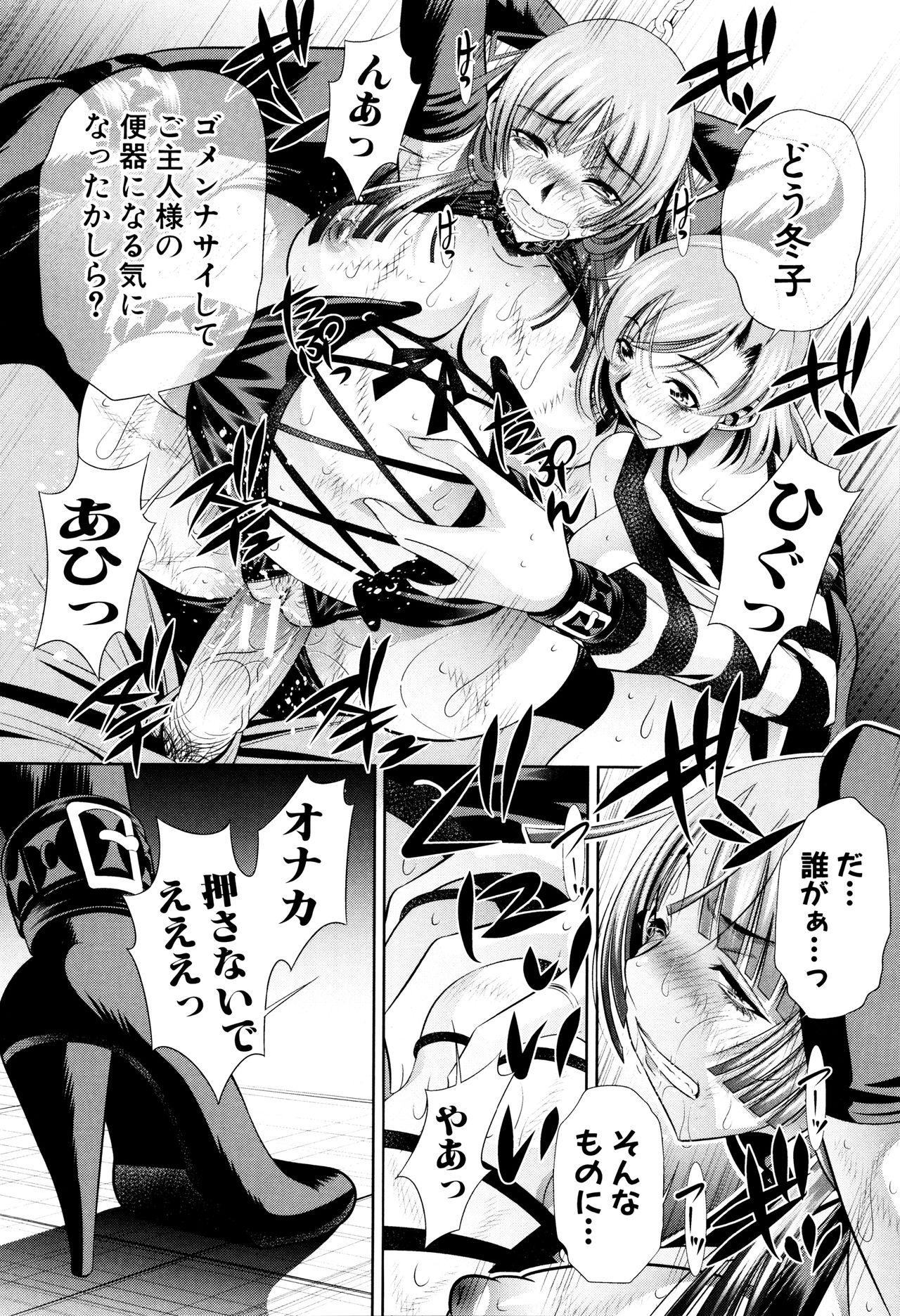 Ryosai Kenbo 194