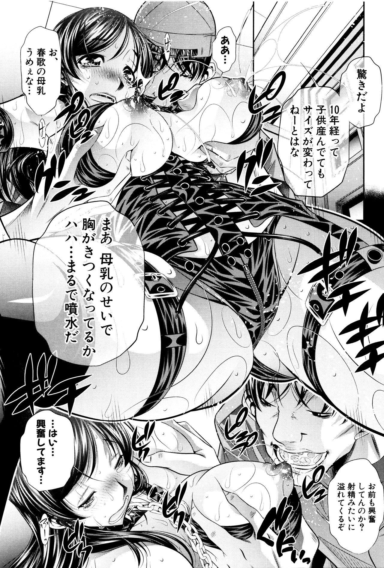 Ryosai Kenbo 19