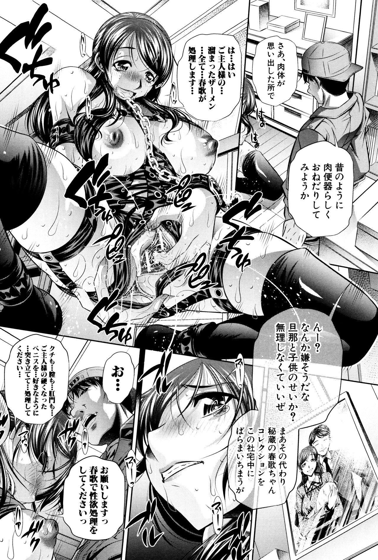 Ryosai Kenbo 20