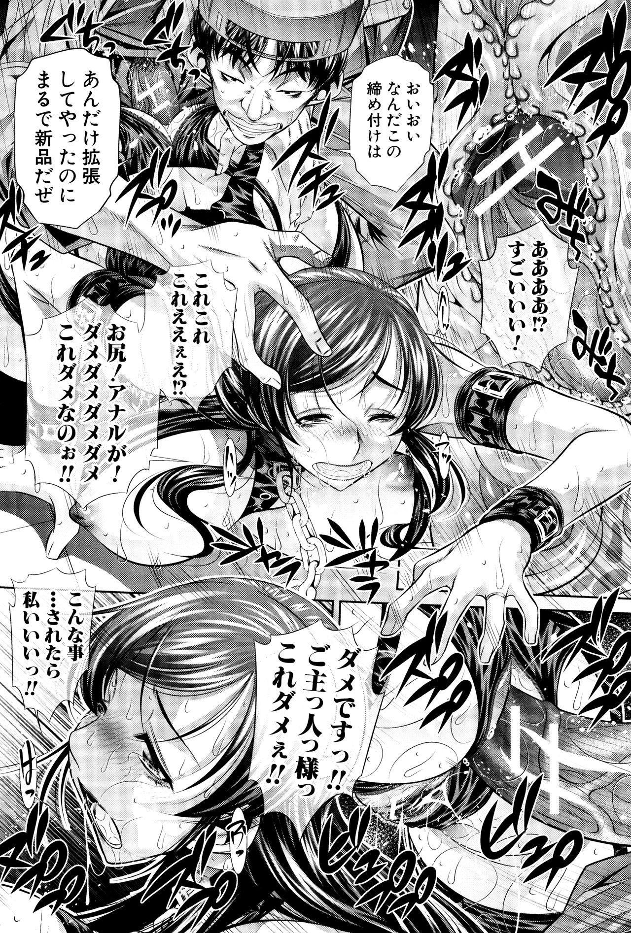 Ryosai Kenbo 22