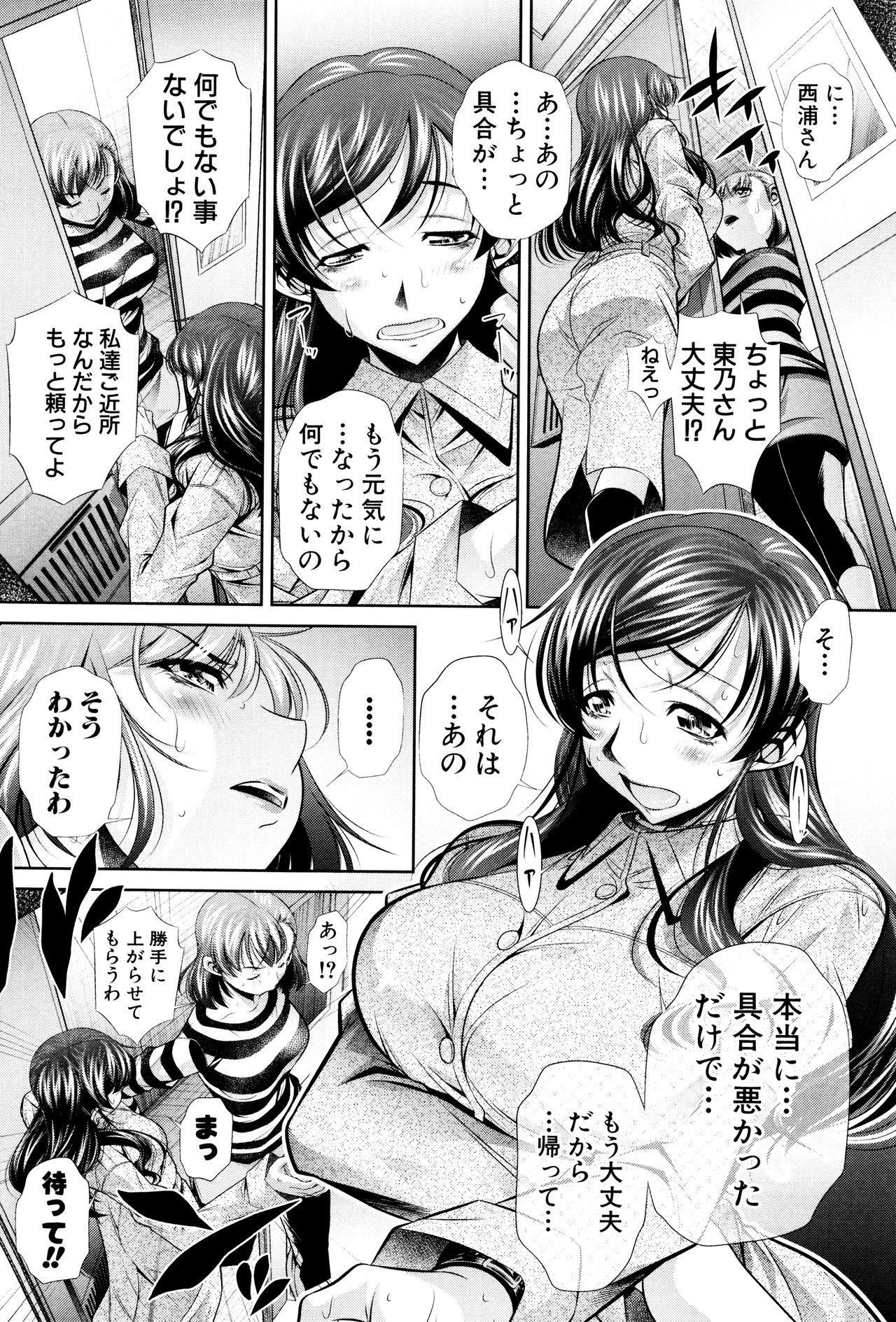 Ryosai Kenbo 34