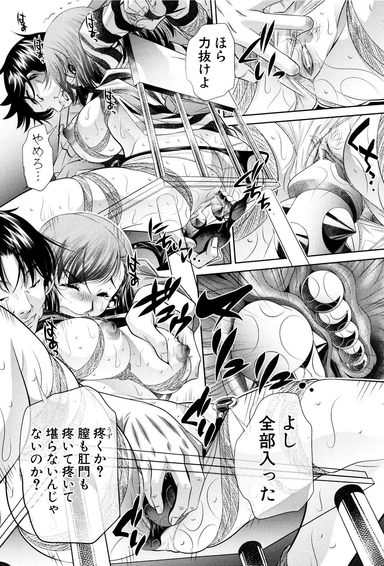 Ryosai Kenbo 43
