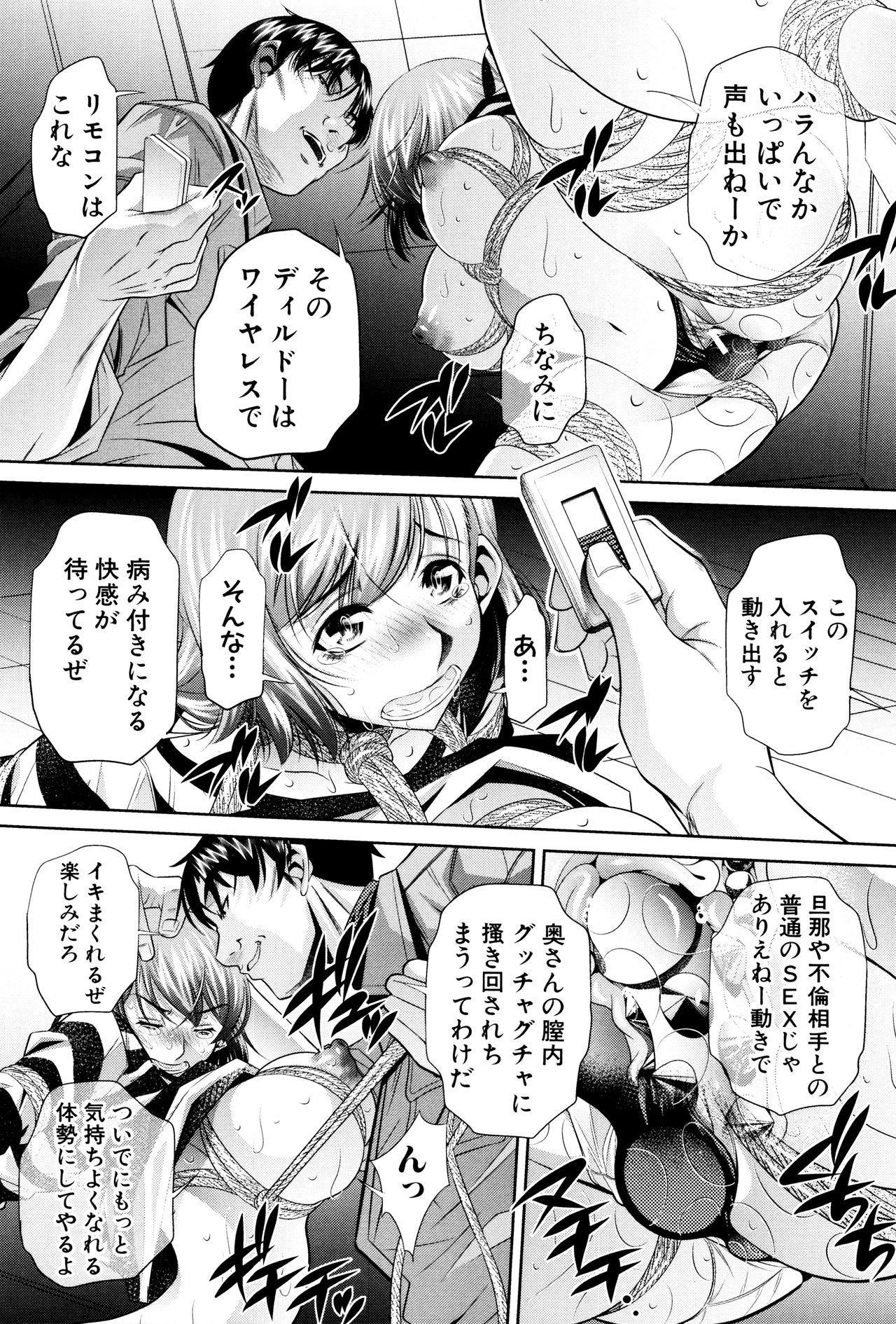 Ryosai Kenbo 44