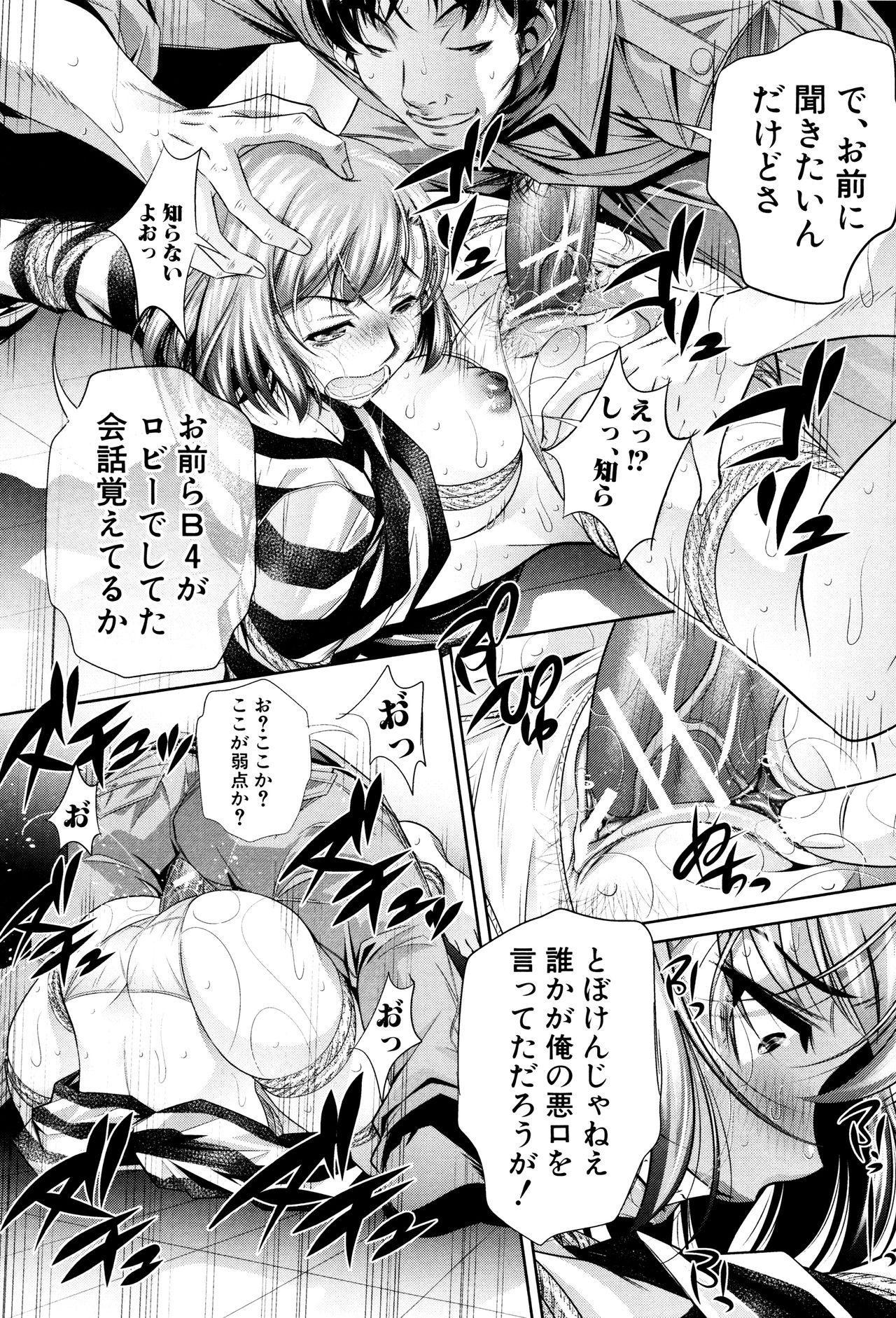 Ryosai Kenbo 55
