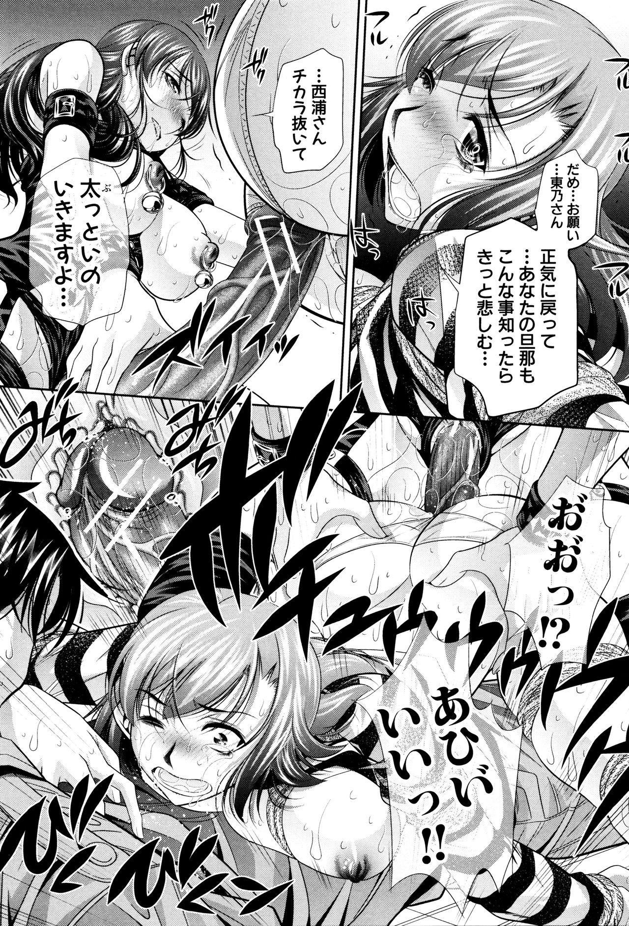 Ryosai Kenbo 57
