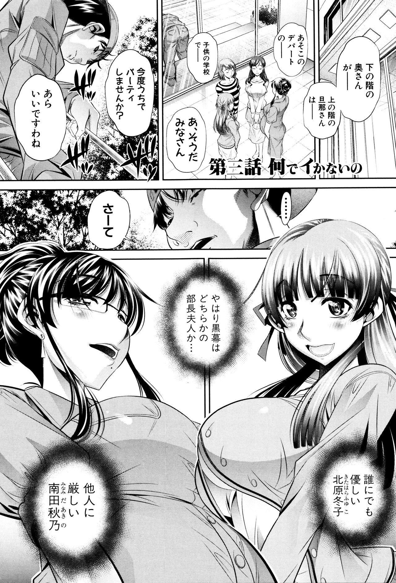 Ryosai Kenbo 61