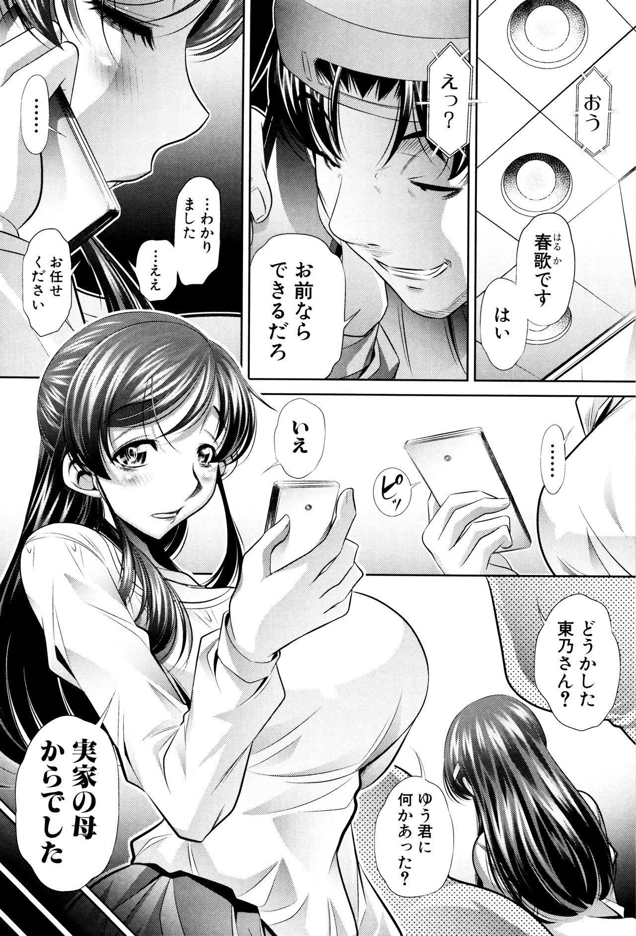 Ryosai Kenbo 62