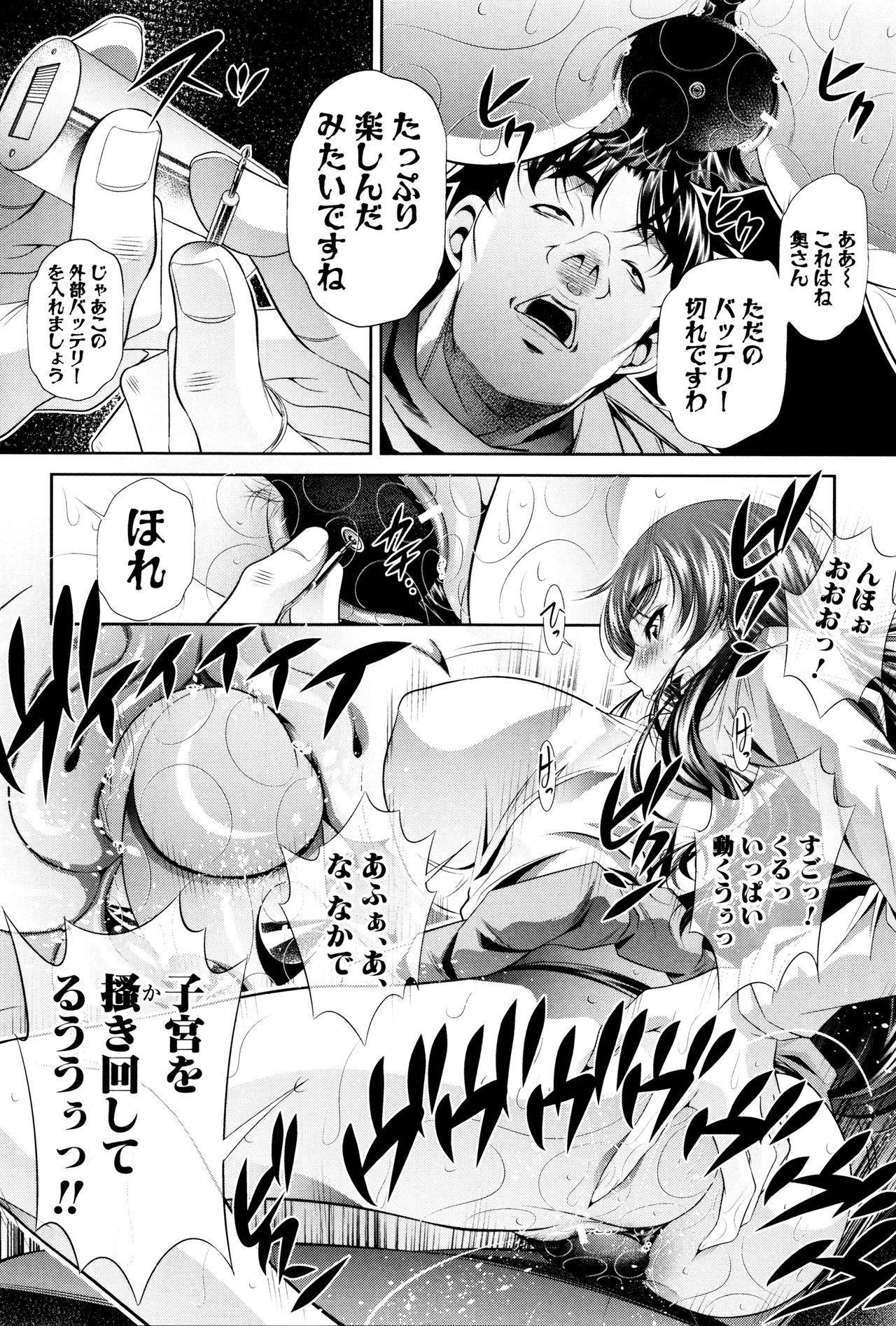 Ryosai Kenbo 68