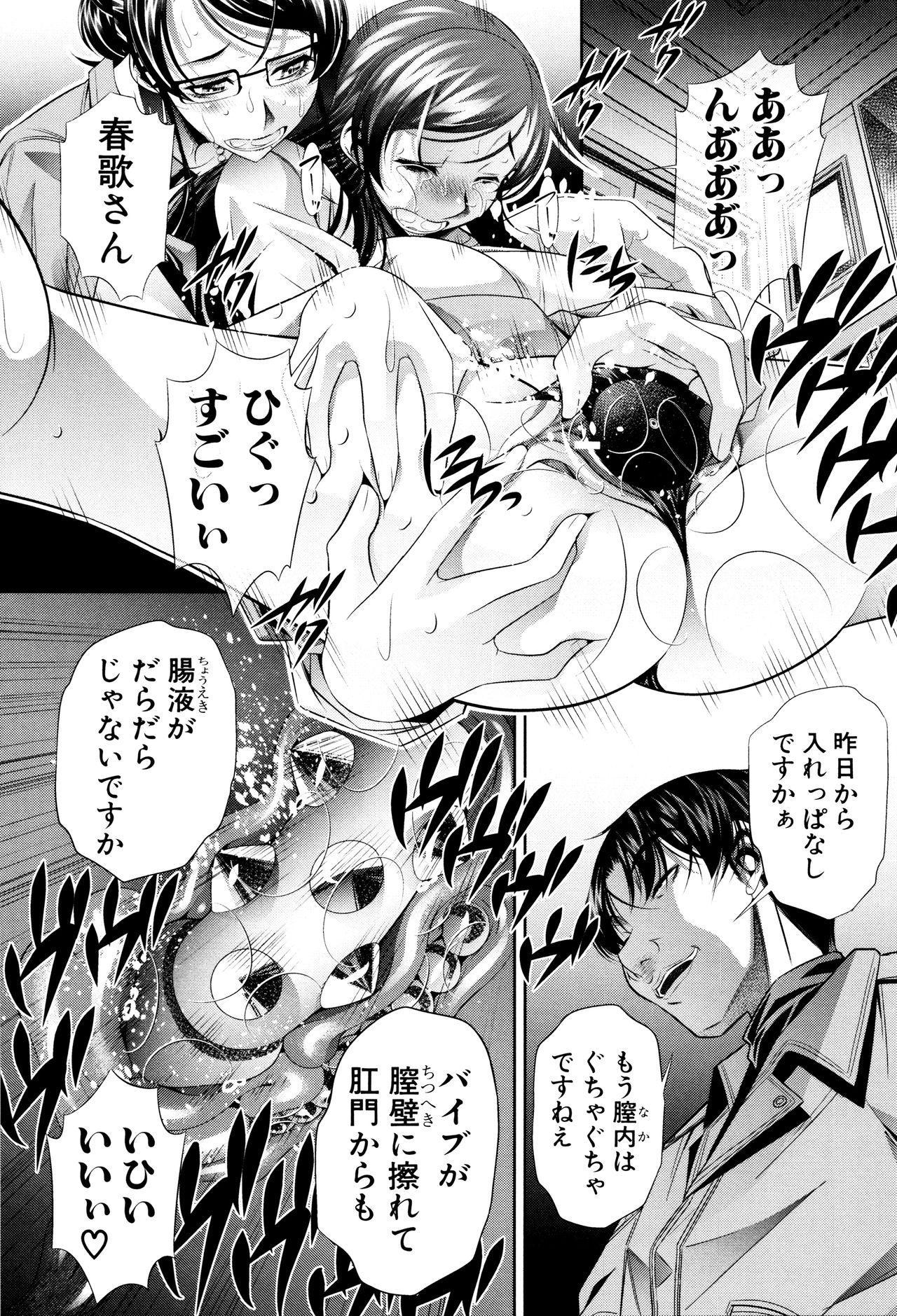 Ryosai Kenbo 69