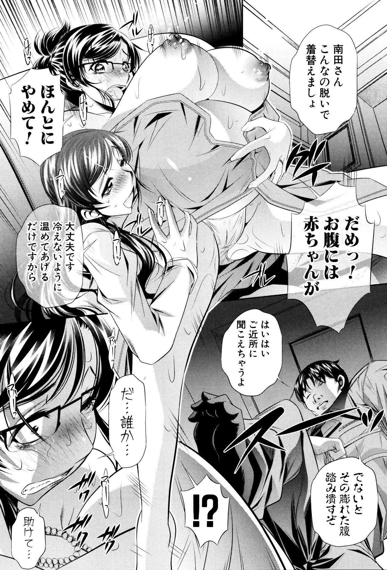 Ryosai Kenbo 71