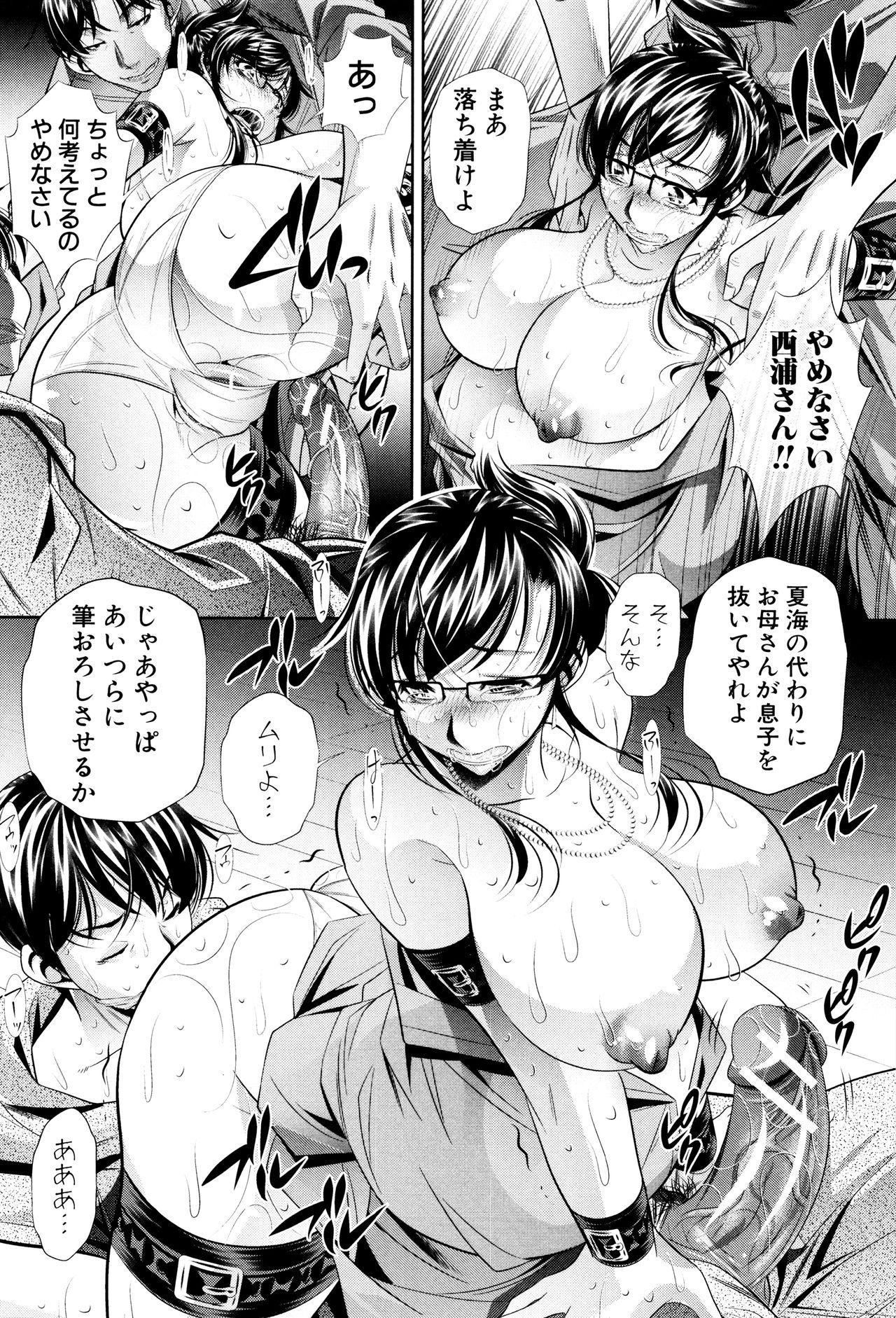 Ryosai Kenbo 82