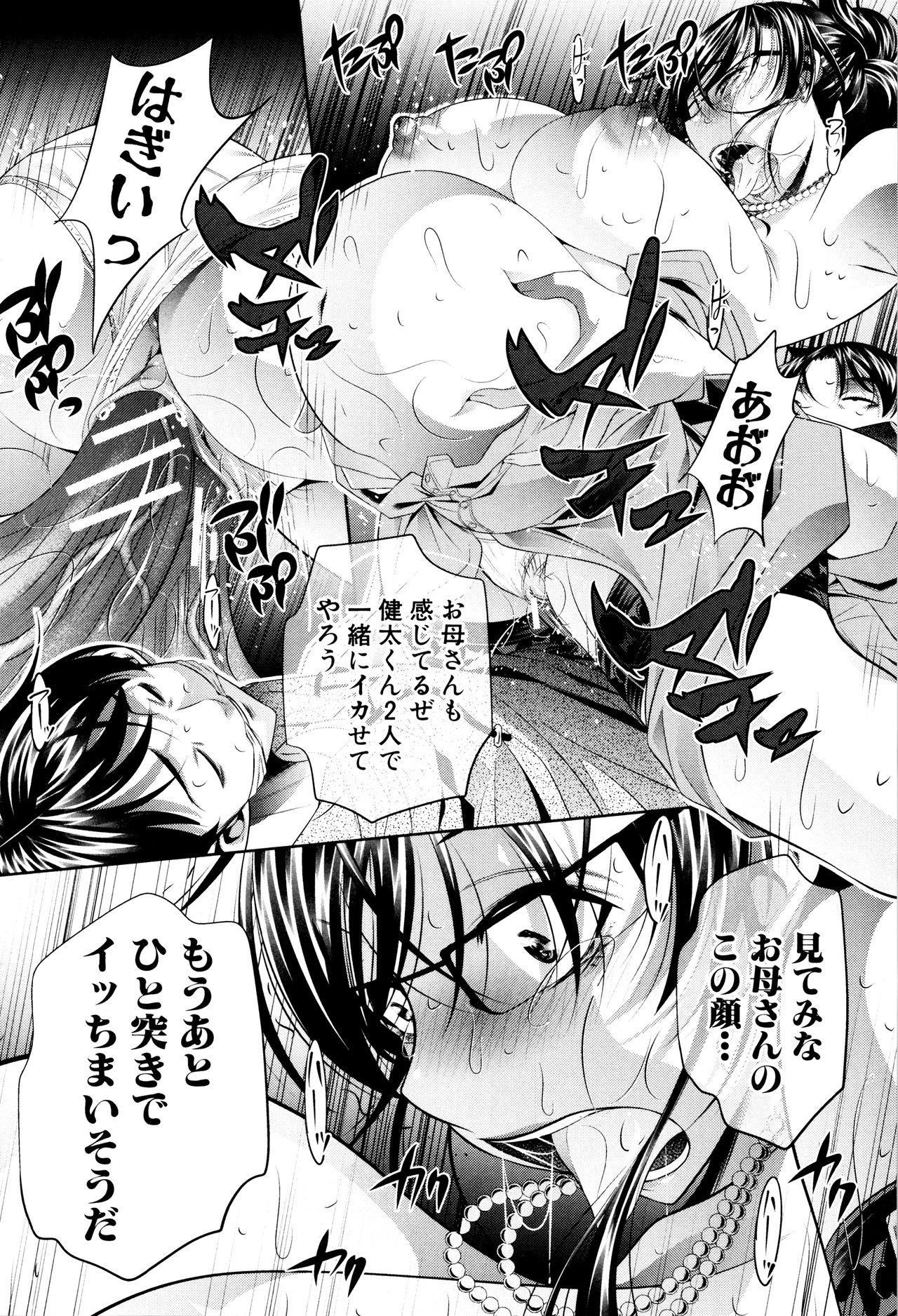 Ryosai Kenbo 88